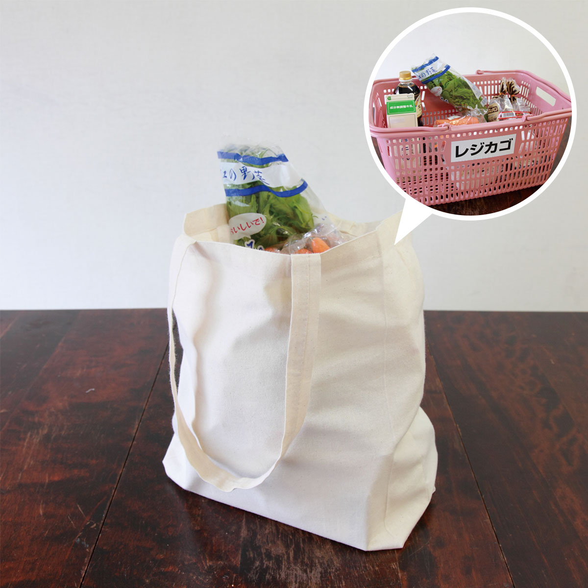 折りたたみ コットンレジ袋(Mサイズ)