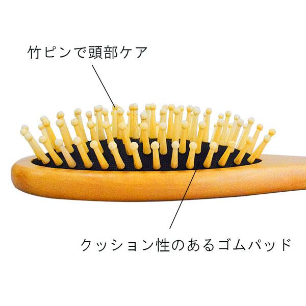 木製ヘアケアブラシ(巾着付き)