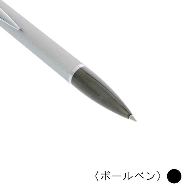 セーラー万年筆 タイムタイドプラス(クリップシルバー)
