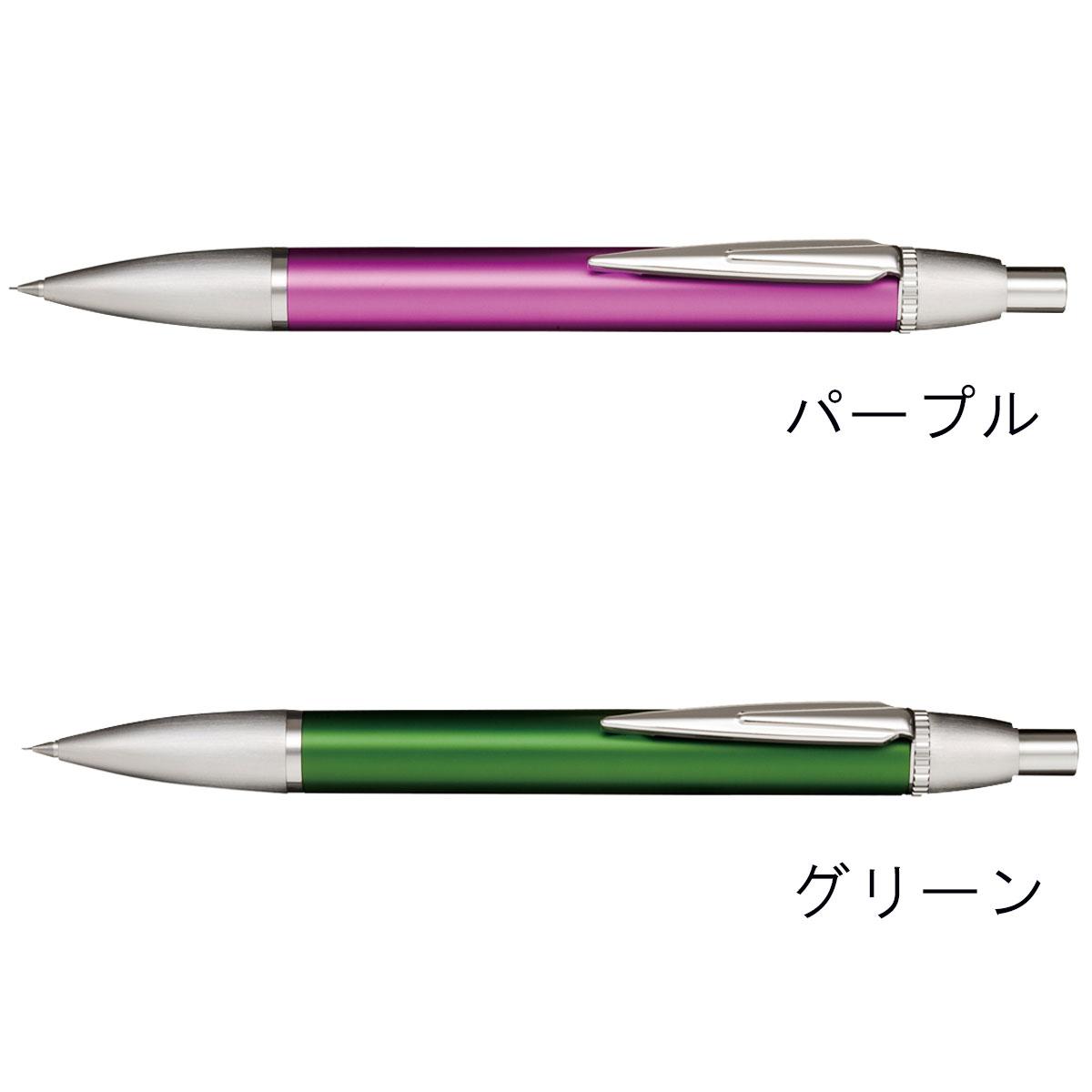 セーラー万年筆 タイムタイド シャープペンシル