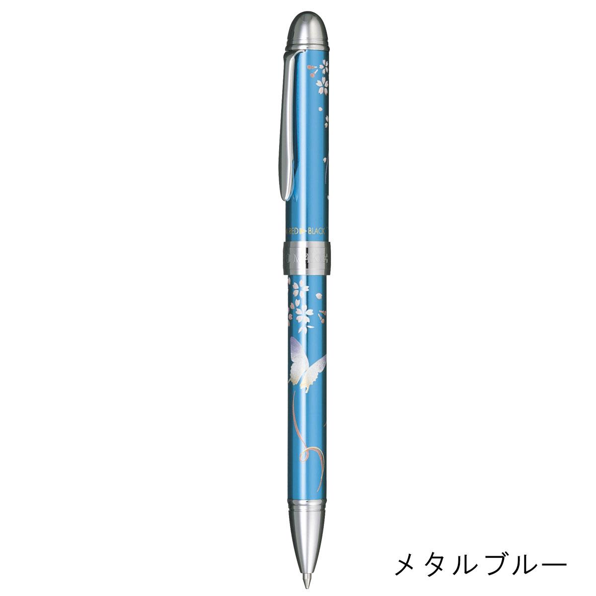 優美蒔絵 蝶(2色ボールペン+シャープペン)