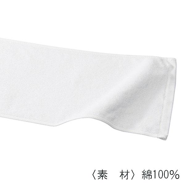 ライトマフラータオル(ホワイト)