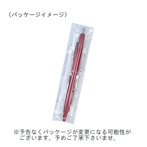 メタリックボールペン スリム