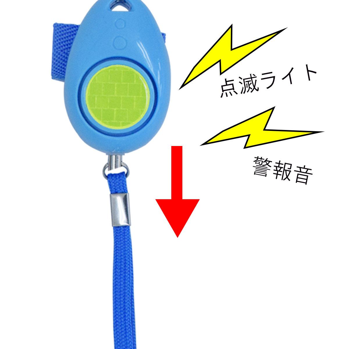 レイメイ藤井 生活防水防犯ブザー