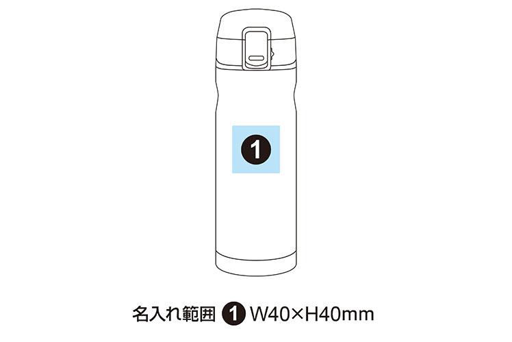 ワンタッチマグボトル マカロン 430ml