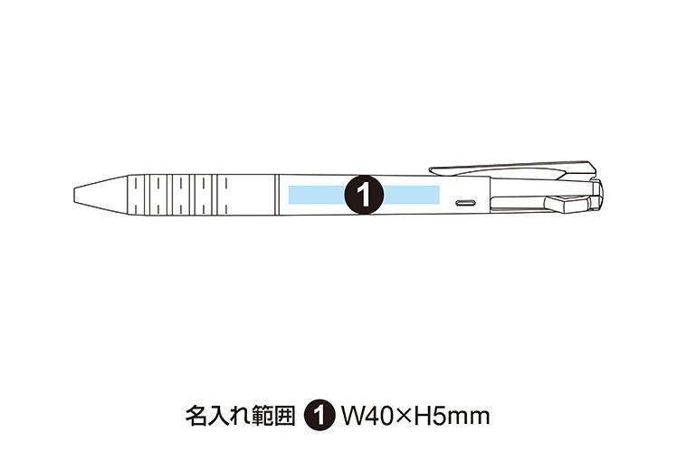 三菱鉛筆 ジェットストリーム 3色ボールペン SXE3-JSS 0.5mm