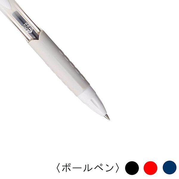 三菱鉛筆 ユニボール シグノ307 ボールペン 0.38mm