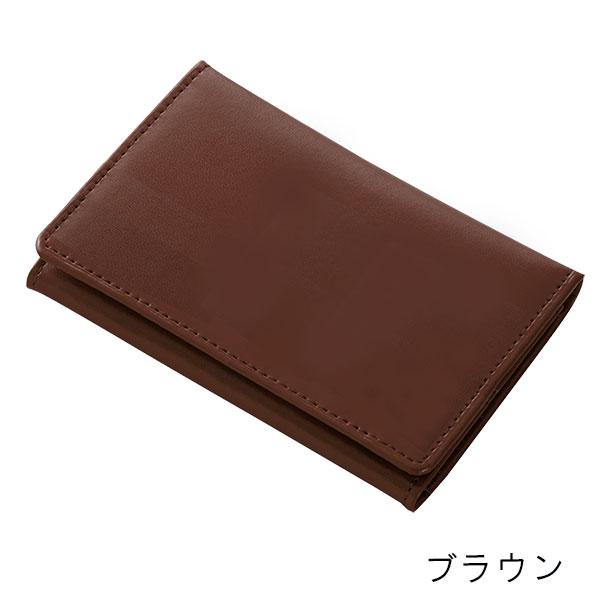 レイメイ藤井 メモが差し込める名刺入れ 革製 収納可能枚数 約30枚