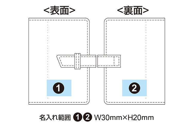 レイメイ藤井 20枚収納可能カードホルダー