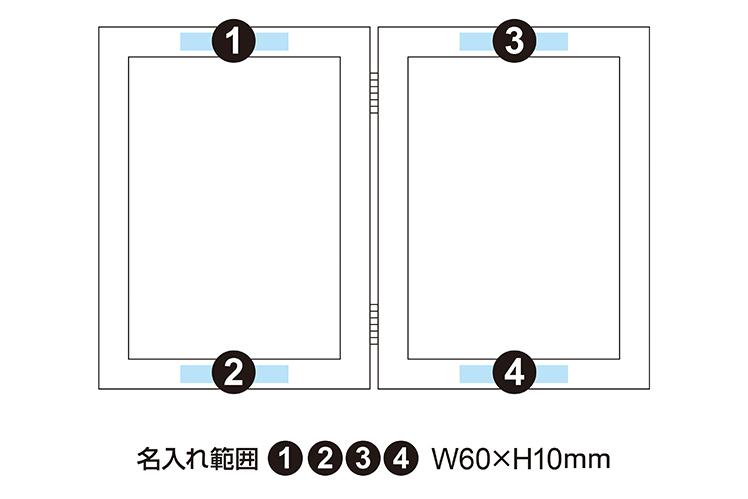 シンプルアルミフォトフレーム 2L判×2