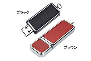 【受注生産】レザー調ケース付きUSBメモリ 4GB