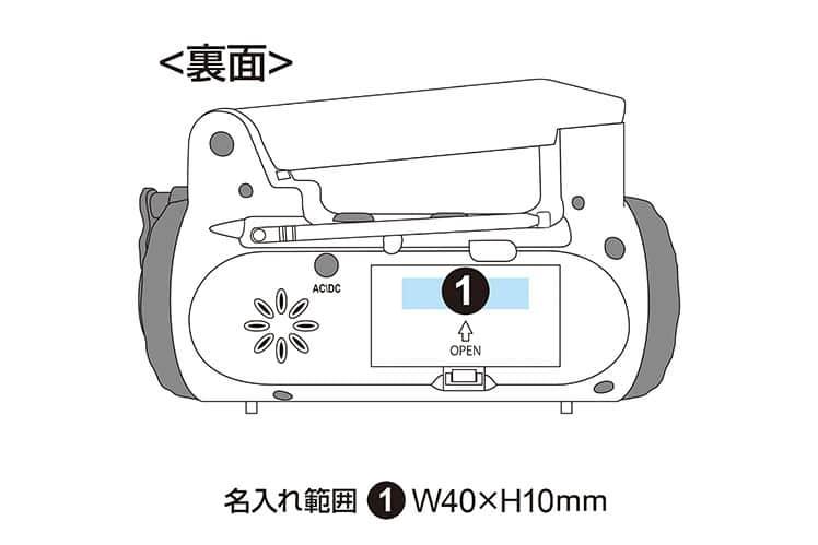 携帯充電機能付多機能ラジオライト スマートフォン対応