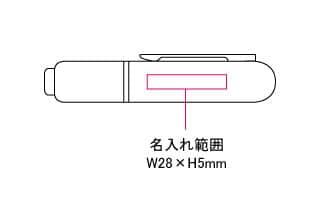 黒ラクト 12mm ワンタッチイン携帯用印鑑ケース 認印・銀行印向き