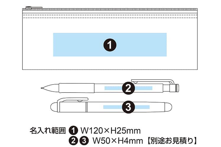 ペンケースセット シャープペン・消しゴム・蛍光ペン付