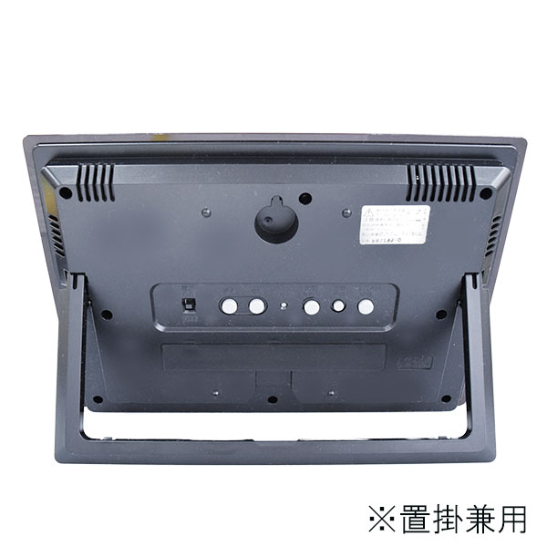 シチズン 掛け置き兼用ソーラーパワーアシスト式時計 8RZ182-019