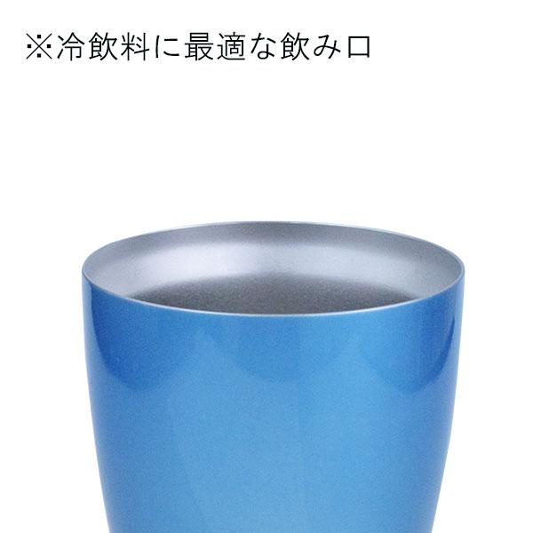 サーモス 真空断熱タンブラー 420ml JDE-421C