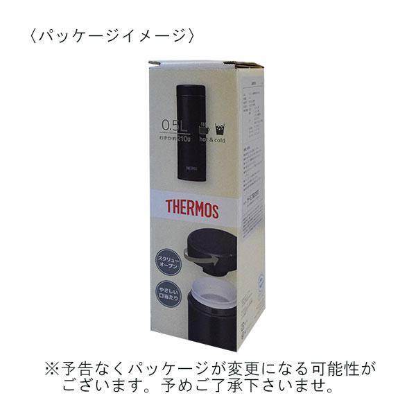 サーモス 真空断熱ケータイマグ 500ml JOG-500