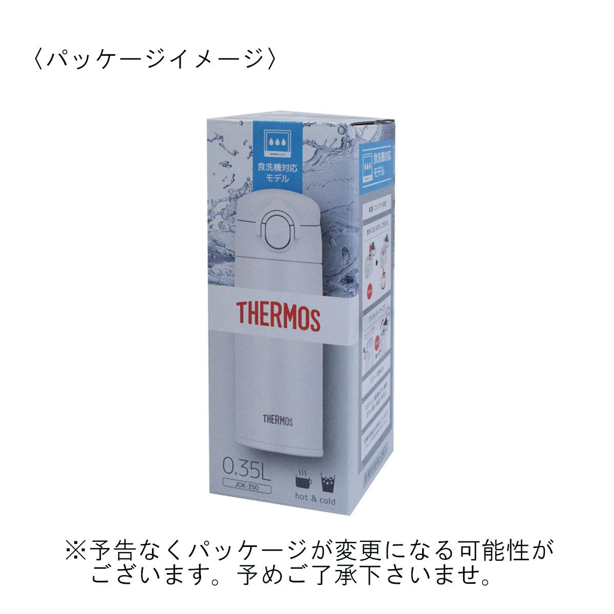 サーモス 真空断熱ケータイマグ 350ml JOK-350