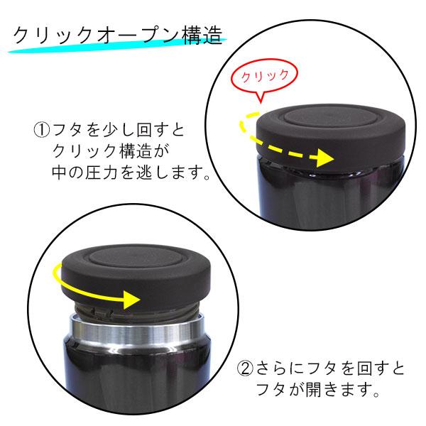 サーモス 真空断熱スープジャー 400ml JBR-400