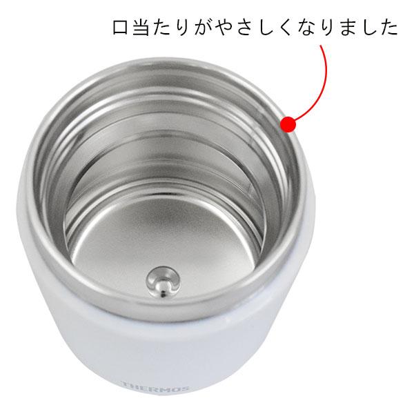 サーモス 真空断熱スープジャー 500ml JBR-500
