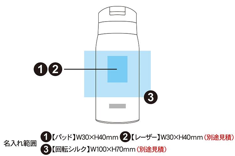 タイガー 真空断熱ステンレスミニボトル 350ml MCX-A352