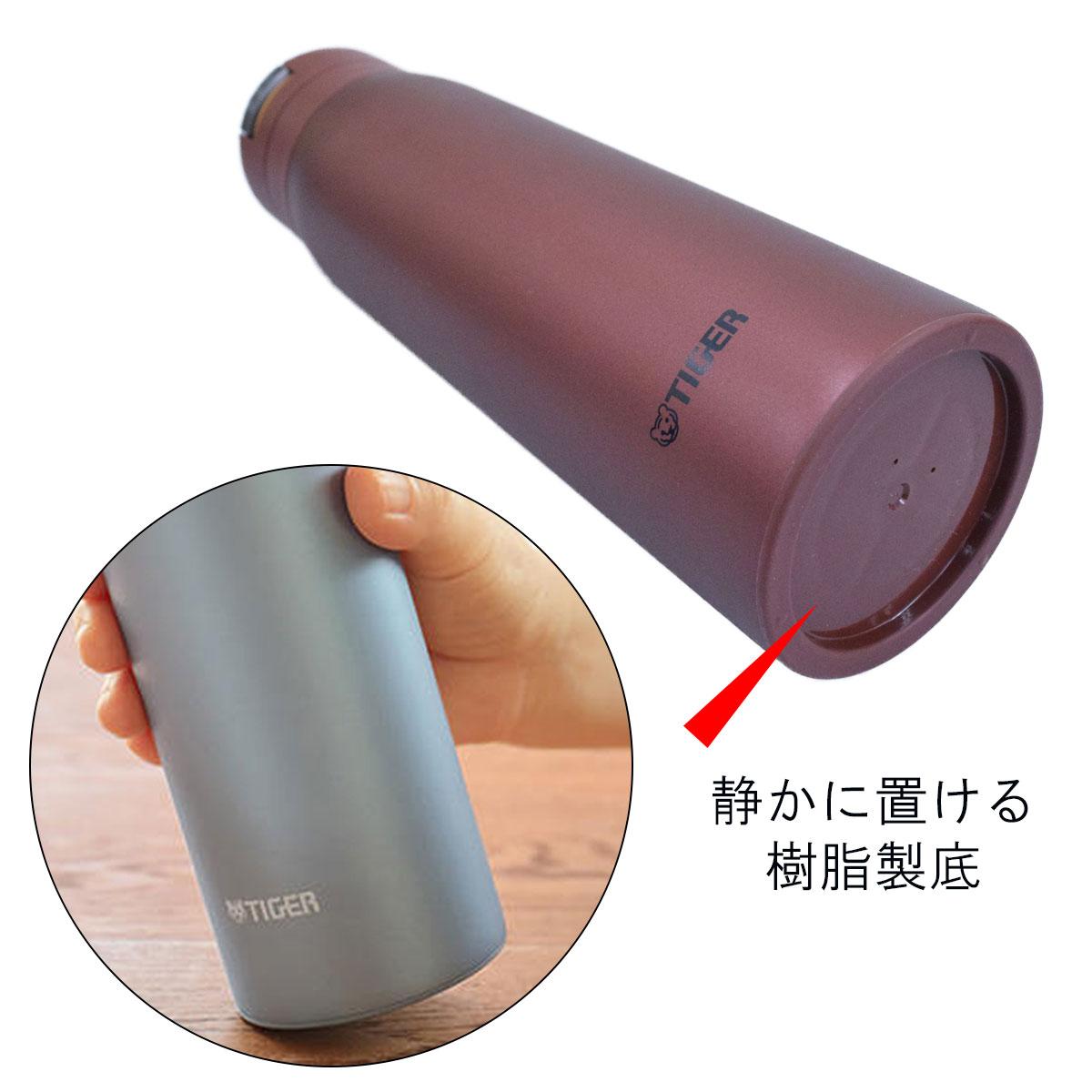 タイガー 真空断熱ステンレスボトル 500ml MCX-A502