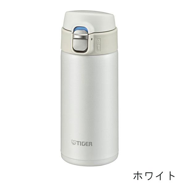 タイガー 真空断熱ステンレスミニボトル 360ml MMJ-A362