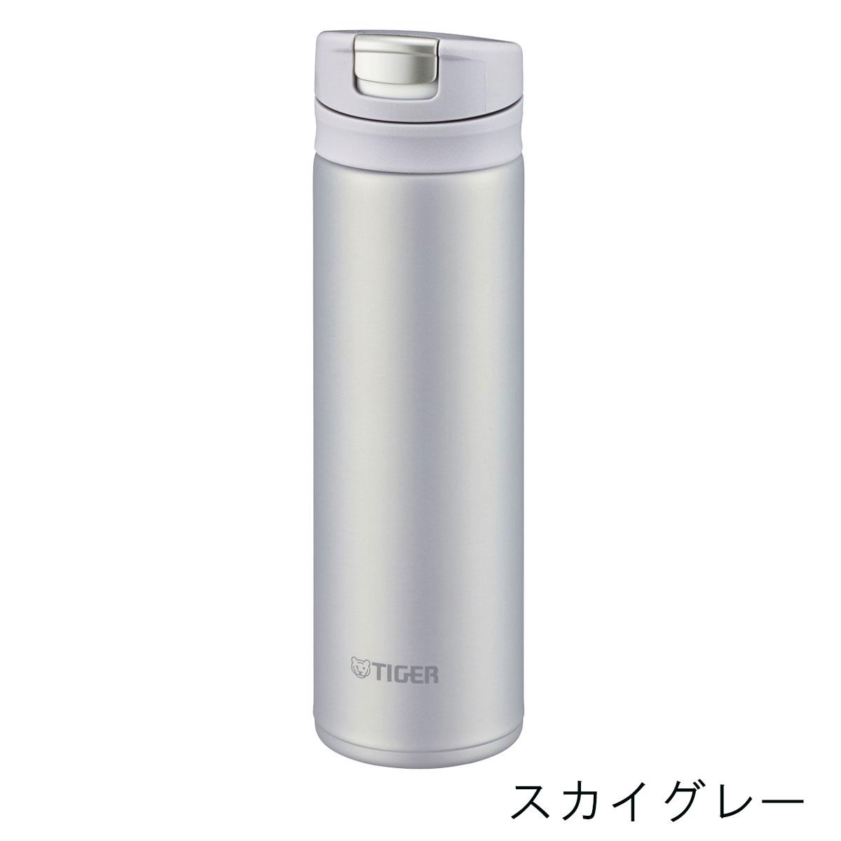 タイガー 真空断熱ステンレスミニボトル 300ml MMX-A032