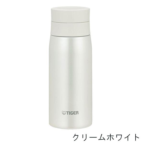タイガー 真空断熱ステンレスミニボトル 350ml MCY-A035
