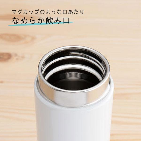 タイガー 真空断熱ステンレスボトル 600ml MMZ-A602