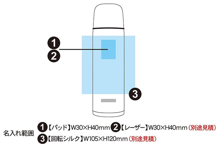 タイガー 真空断熱ステンレスボトル 500ml MSC-C050