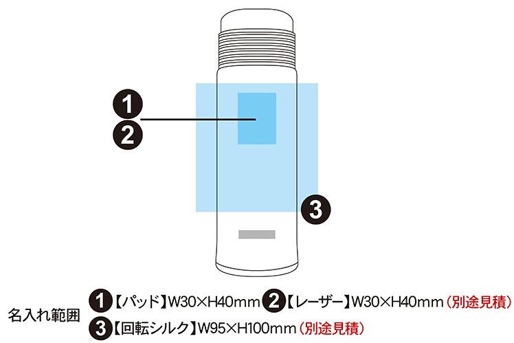 タイガー 真空断熱ステンレスボトル 400ml MSE-A040