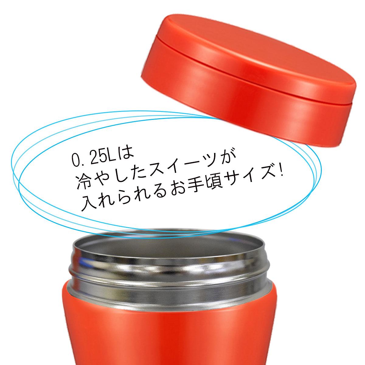 タイガー 真空断熱スープカップ 250ml MCL-B025