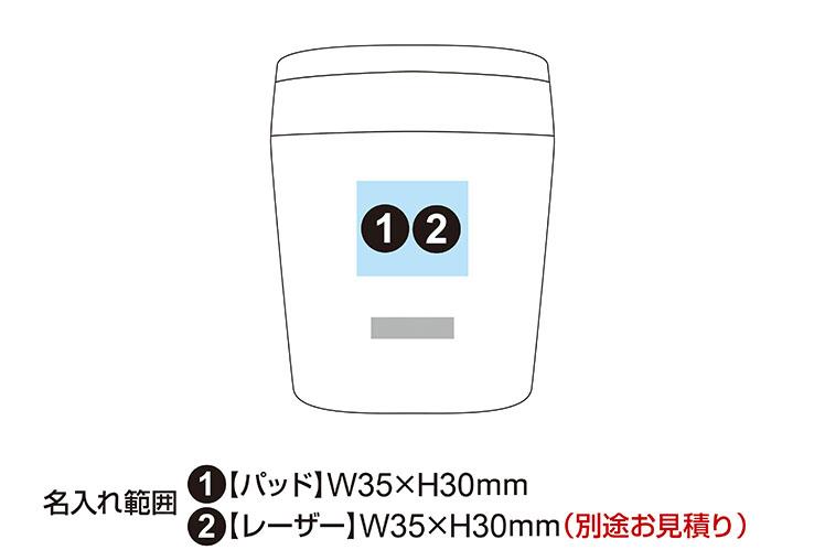 タイガー 真空断熱スープカップ 300ml MCL-B030