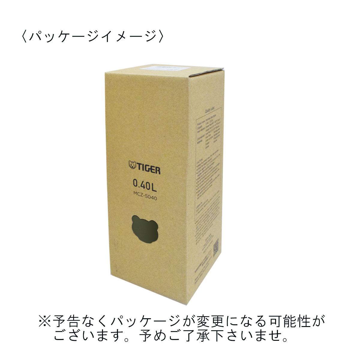 タイガー 真空断熱ステンレスボトル 400ml MCZ-S040
