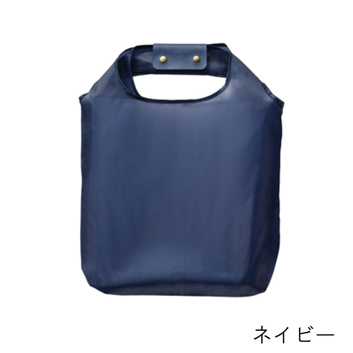 キャッシュレス対応 お買い物エコバッグ