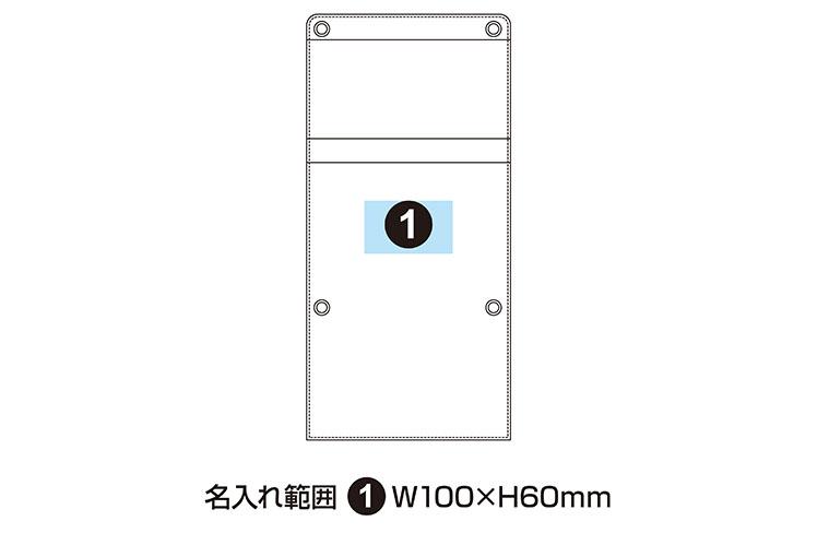 マルチ充電ソーラーパネル(USBポート付)