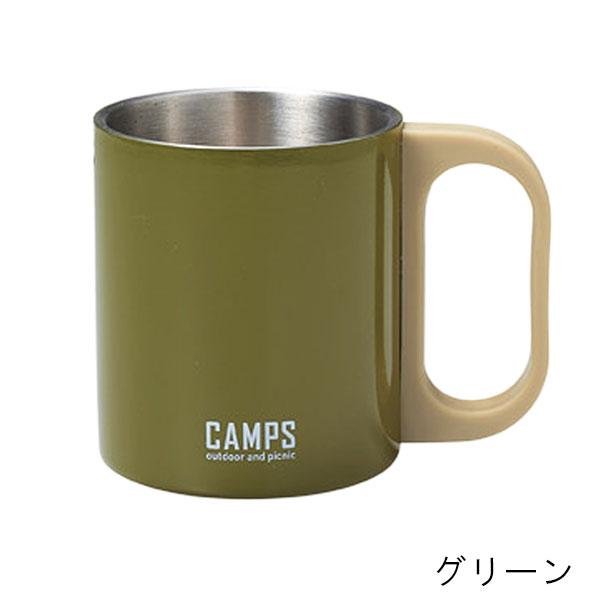 キャンプス ステンレスマグ 220ml