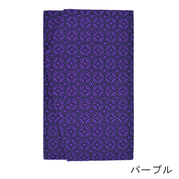西陣織金封ふくさ 七宝(しっぽう)