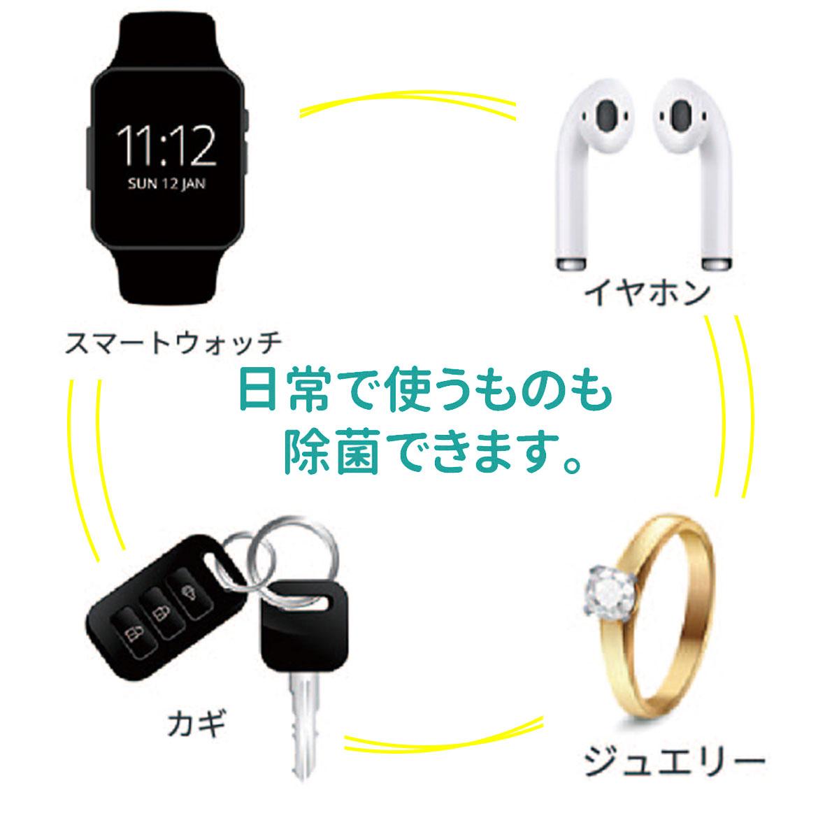 ワイヤレス&USB充電対応デジタルクロック Phosh (フォッシュ)