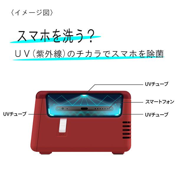 USB充電対応デジタルクロック Phosh (フォッシュ)