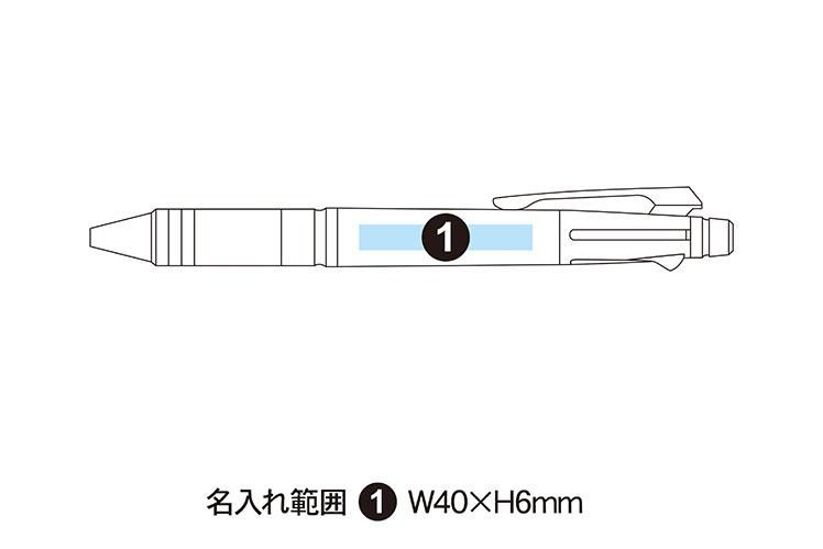 三菱鉛筆 ジェットストリーム多機能ペン 4&1 Metal Edition(0.5mm) MSXE5-2000A-05