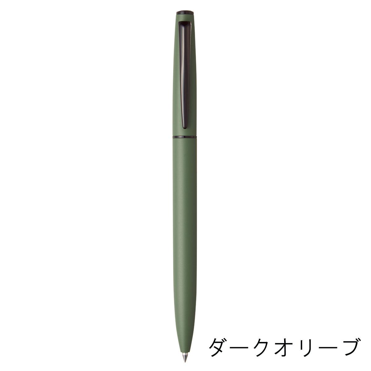 三菱鉛筆 ジェットストリーム プライム 回転繰り出し式シングル(0.5mm) SXK-3300-05