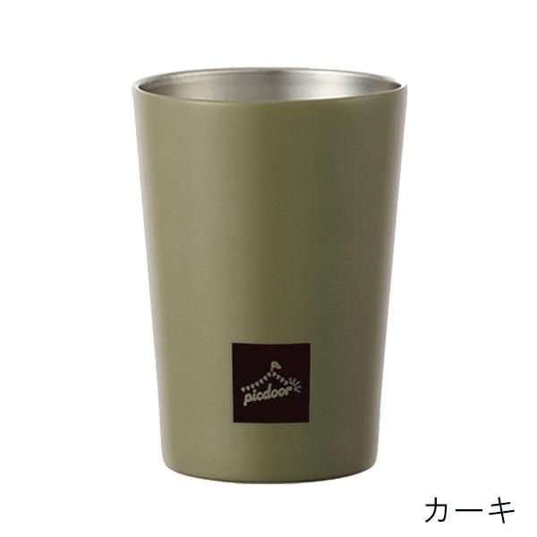 真空二重構造コンビニカップ 450ml