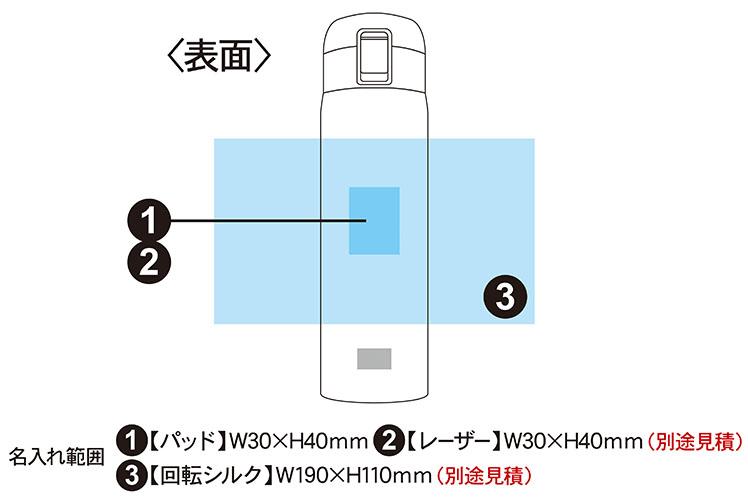 真空二重構造 クリーンパウダーワンタッチマグボトル 500ml