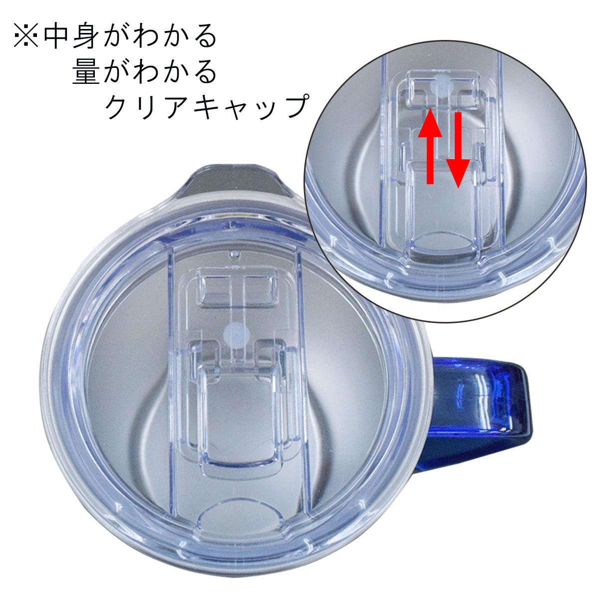 二重構造 蓋付きクリアマグカップ 400ml