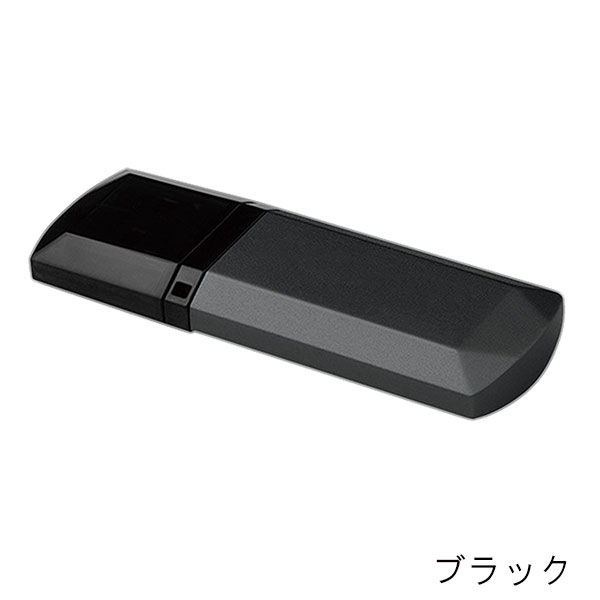 TEAM製 キャップ式USBメモリ 8GB C153(3.0)