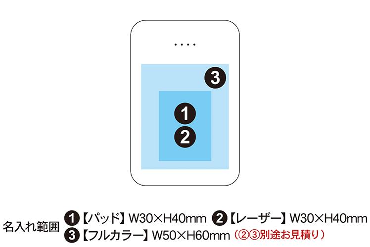 最大3台同時充電 モバイルバッテリー 5000mAh