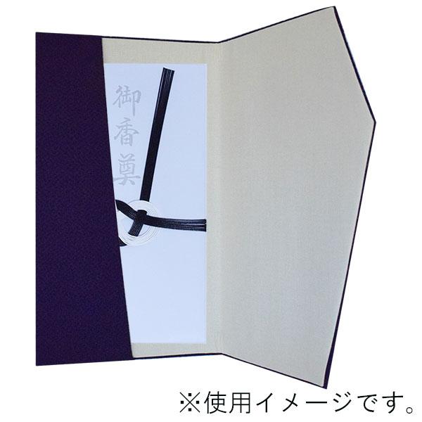 丹後ちりめん刺繍金封ふくさセット 二羽鶴×蘭