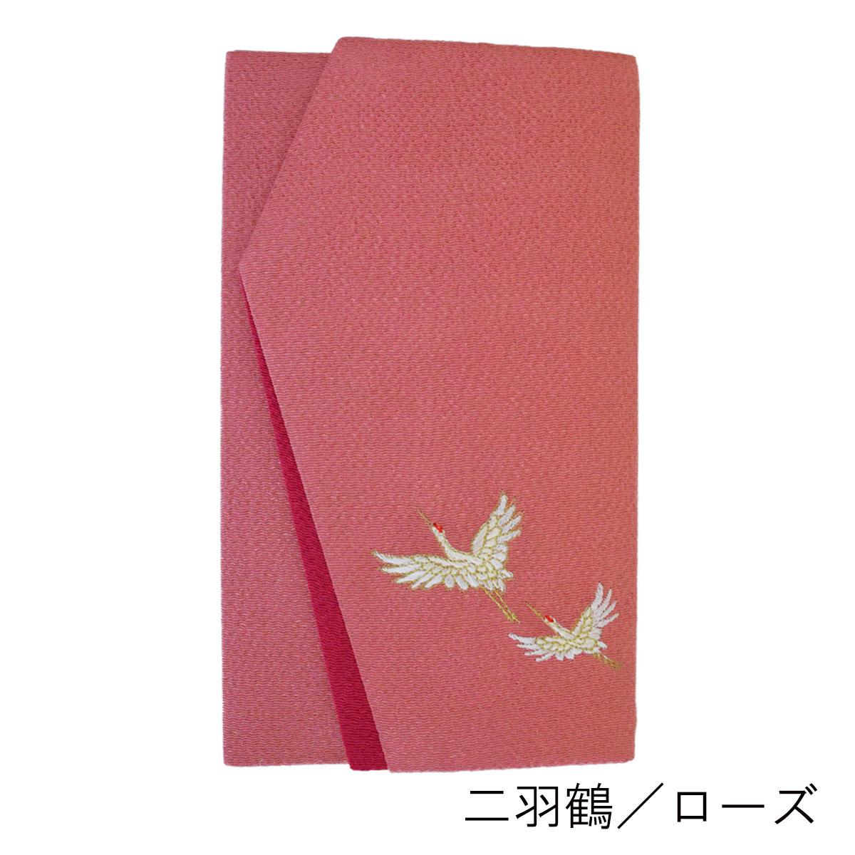 丹後ちりめん刺繍金のぞき封ふくさ 二羽鶴×蓮